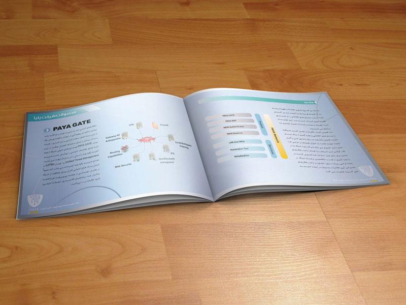 طراحی کاتالوگ paya software