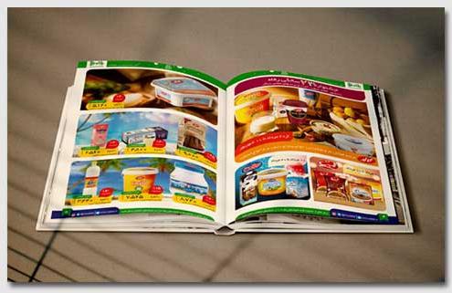 کاتالوگ محصولات غذایی شرکت فروشگاه های رفاه
