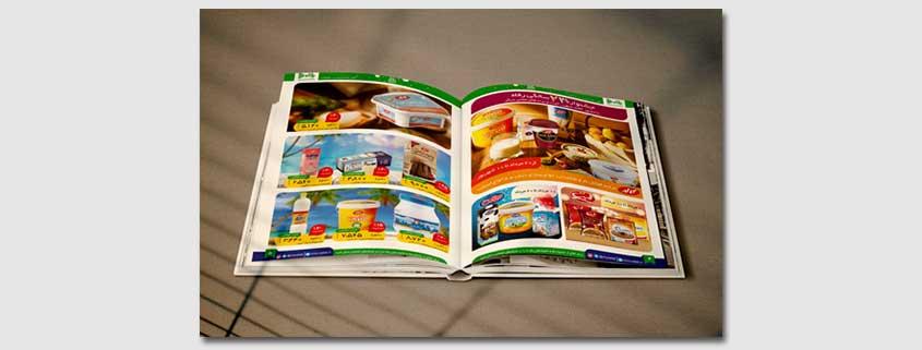 طراحی کاتالوگ محصولات غذایی شرکت فروشگاه های رفاه