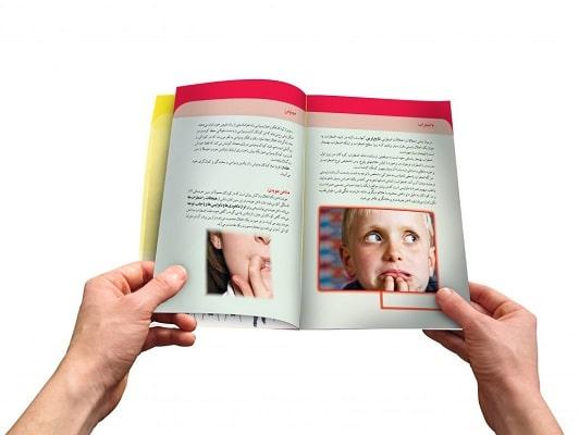 نمونه ای از طراحی کاتالوگ برای موسسه آموزشی